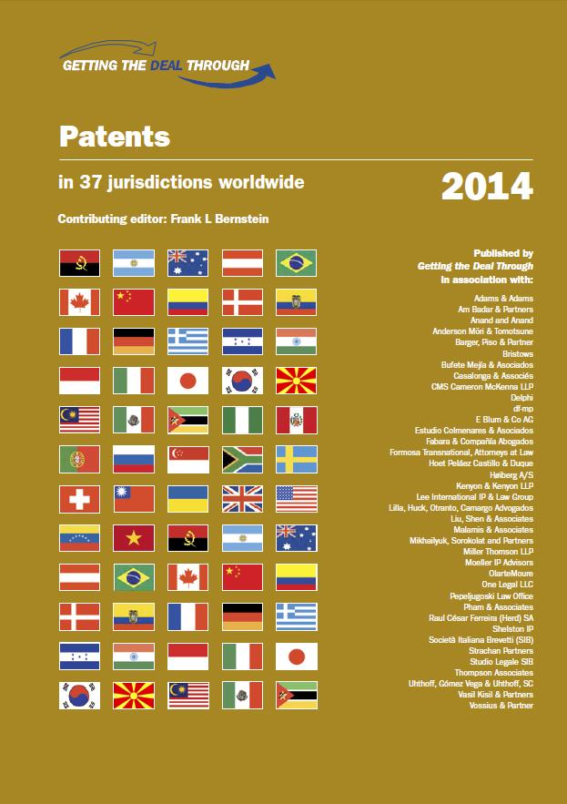 GTDT Patentes 2014
